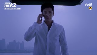 Vietsub Teaser The K2 Ep  1   Ji Chang Wook Im Yoona Song Yoon Ah