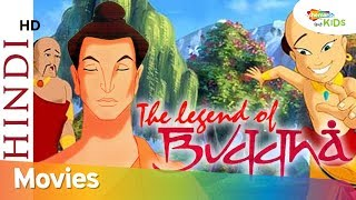 Legend of Buddha (HD) Latest Full Movie In Hindi | Kids Animated Movies | Shemaroo Kids Hindi