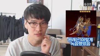 [유준호 영상] 유준호가 맡은 세븐나이츠 캐릭터