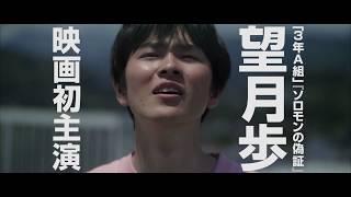 「五億円のじんせい」の動画