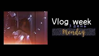 B-day vlogs / 4 день / потоп в школе, украшаю комнату