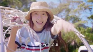 甲子慧-青春夢