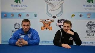 Пресс-конференция «Ертiс» - «Астана»