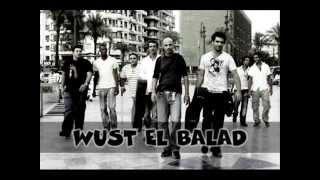 اغاني حصرية Wust El-balad: shagaret gawafa وسط البلد - شجرة جوافة.wmv تحميل MP3
