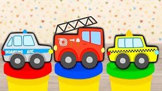 Открываем ПОДАРКИ с игрушечной Пожарной и Полицейской Машинкой. Учим виды транспорта
