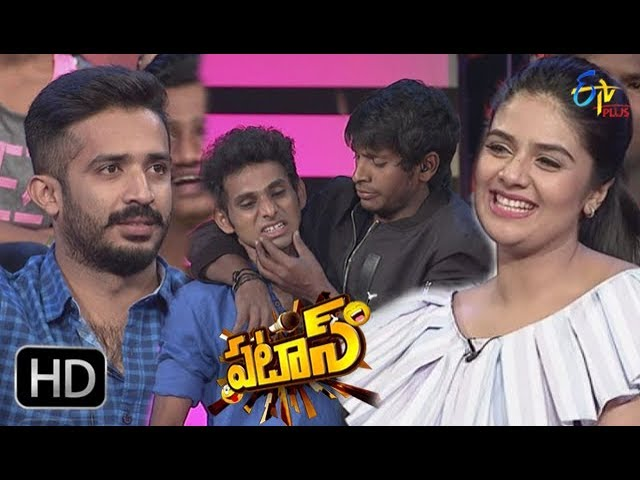 Patas – 18th January 2018 – Full Episode | ETV Plus | Students Special