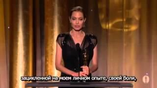Смотреть онлайн Выступление Анджелины Джоли на вручении премии Оскар