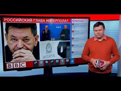 ТВ-новости: генерал Прокопчук в Интерполе? Многие против видео