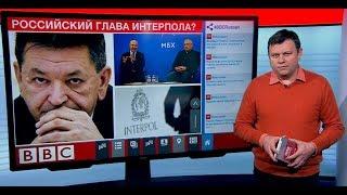 ТВ-новости: генерал Прокопчук в Интерполе? Многие против