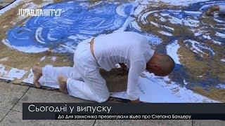 Випуск новин на ПравдаТут за 15.10.19 (06:30)