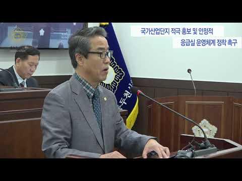제287회 임시회 5분발언 박인범의원