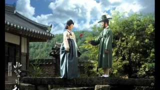 Flower Tears - HowL (OST Painter Of The Wind)