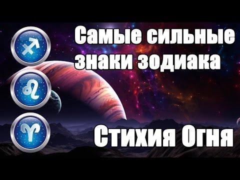 Год 2016 гороскоп по знакам