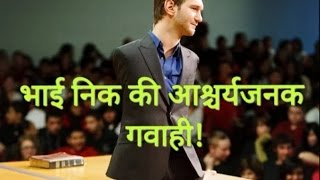 Nick Vujicic Life Changing Testimony Video In Hindi (man without limbs)  2017