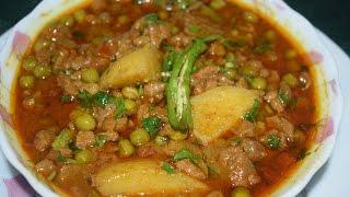 Keema Aloo Matar | ( कीमा आलू मटर ) | Tasty Dish
