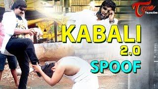 KABALI 2.0 Spoof | Jabardasth Vijay | Directed by S.S. Patnaik | #Kabali