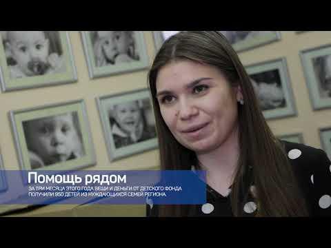 Актуально Псков / 19.05.2020