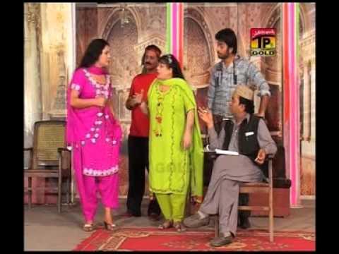 new stage drama chamak chalo aima khan saraiki drama 2014 pa