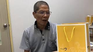 助聽器中區 陳先生