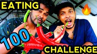 EATING 100 HOT CHILLI CHALLENGE 🔥🔥🔥