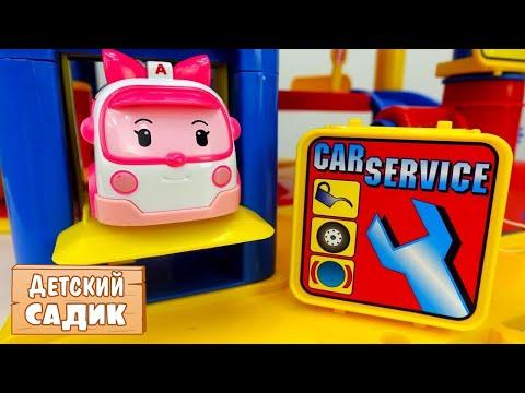 Детский сад Капуки Кануки - Робокар Поли в садике