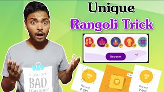 Google Pay Diwali offer 2019 - Unique Rangoli Trick || Earn ₹251 In Bank || New Refer & Earn Offer