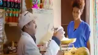 Eritrean  comedy Mebrie