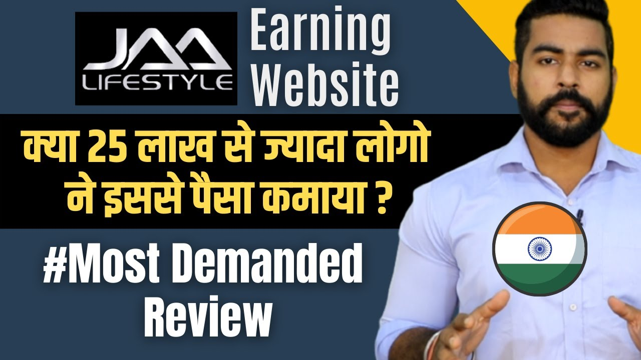 Make Rs 8800/ Month Online?|Jaa Way Of Life -Finest Making Site India?|See Advertisement and Make Money