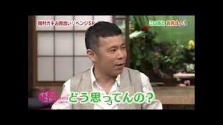 岡村隆史ローラつるの剛士福田沙紀柴田理恵ほんこん