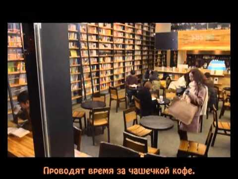 CNBLUE - Coffee shop [rus sub]