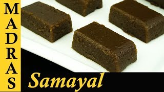 Muscoth Halwa Recipe in Tamil | Halwa without ghee and sugar or maida | Wheat Halwa in Tamil