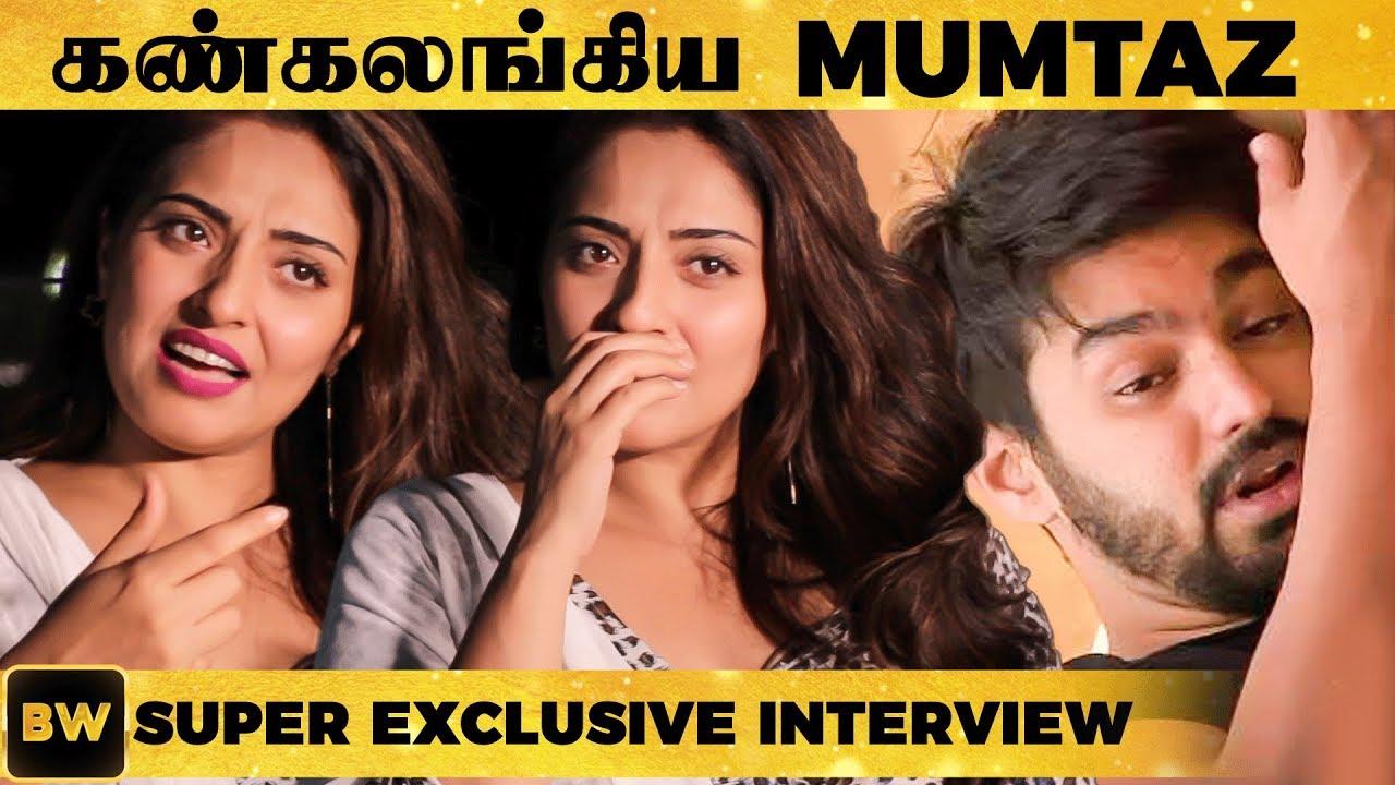 BIGG BOSS: Mahat என் கால் புடிச்சு... - Mumtaz Reveals Unknown Secrets | MY353