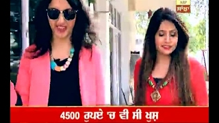 Miss Pooja's Special Interview