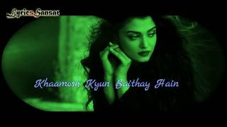 Bandeyaa - Jazbaa | Full Song with Lyrics | Jubin Nautiyal feat
