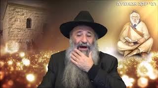N°330 Trois Histoires magnifiques des miracles de Rabbi Yaacov Abohatssera