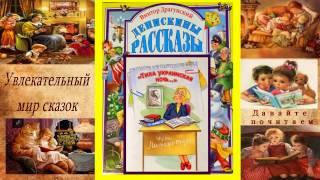 """В. Драгунский """"Тиха украинская ночь"""" из цикла Денискины рассказы"""