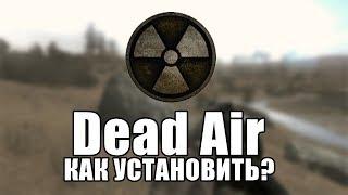 S.T.A.L.K.E.R.: КАК УСТАНОВИТЬ — «DEAD AIR»