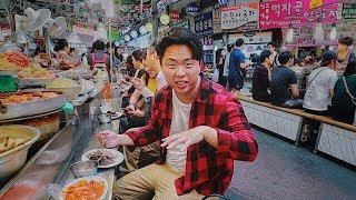 Корейский Рынок! Уличная Еда в Сеуле. Рынок Гвангянг