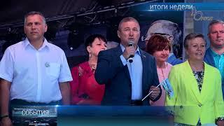 ОРЕОЛ-ТВ: Ильдар Гилязов поздравил жителей Рощино с днем посёлка