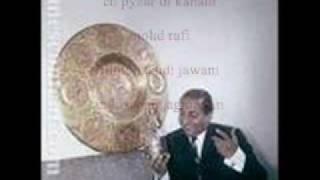 eh pyaar di kahani rafi NACHDI JAWANI - YouTube