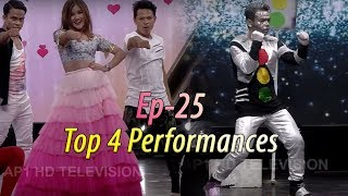 Boogie Woogie | Full Episode 25 | OFFICIAL VIDEO| AP1 HD TELEVISION| TOP 4 Performance