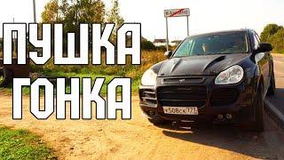 Porsche Cayenne swap 3uz-fe Тойота