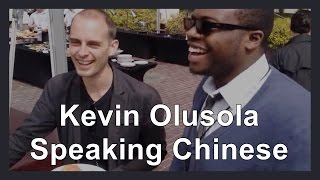 Kevin Olusola Speaking Chinese