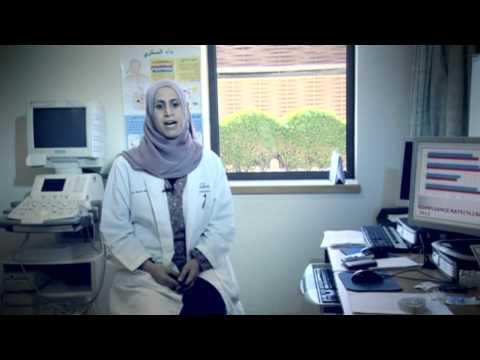 فيلم الجمعية العمانية لمرض السكري