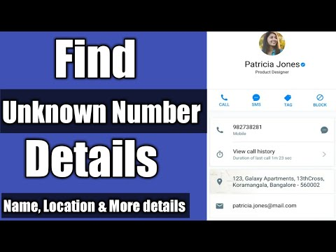 How to find unknown number details | Unknown Number