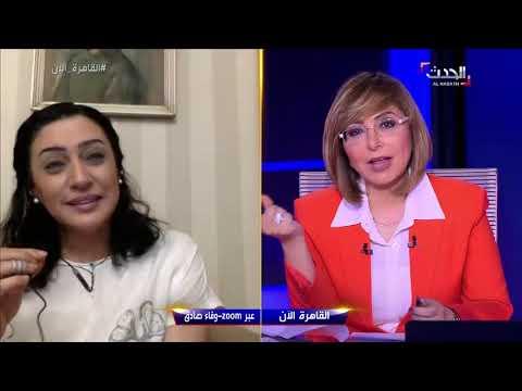 """وفاء صادق تستعيد ذكريات """"فرح سنية"""""""