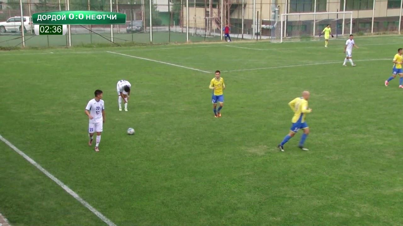Топ-Лига-2017. Матч#53 Дордой – Нефтчи 1:0