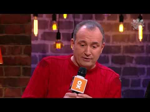 Святослав Ещенко с анекдотом про электриков!)
