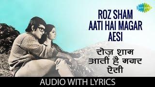 Roz Sham Aati Hai Magar Aesi with lyrics   - YouTube