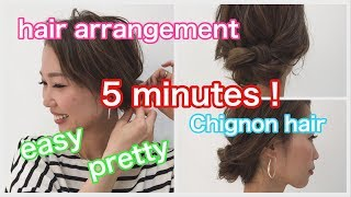 Japanese Hairstyle Self Hair Setting Easy And Quick